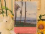2017限定!マウイ宇宙メッセージが降りてくるオイルプレゼント付きお金持ちな結婚をするプログラムシリーズ☆素敵な癒しマウイ☆新ハーモニーリッチライフ瞑想CD&DVD☆