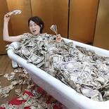 【CD版】お金がここにたくさんあるとわかると安心してもっとお金がはいってくるダイジェストレッスン!☆お金がない思考をみつけお金がはいってくる思考にチェンジする方法l☆