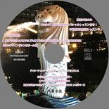 【CD限定プレゼント付き】7月♡3枚組超豪華お姫様レッスン♡ 天才の自分育てる方法☆大金流れる超リッチマインド思考実賎編シンガポール編