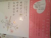 2新刊.JPG